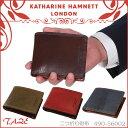 キャサリンハムネット ターゼ 二つ折り財布 KATHARINE HAMNETT TAZE 490-56002 革財布 メンズ レディース