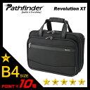 パスファインダー レボリューションXT ビジネスバッグ ブリーフケース PF6803B