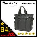 パスファインダー レボリューションXT ビジネストート PF6809