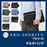 ��10/27(��)11:59�����ȥ��P12�ܡ��ץ?�ڥ�ƥ� �����ץ�å� �ޥ���Хå� PRO-SPERITY PSPA-05