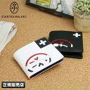 【最大+8倍!11/1限定】カステルバジャック パンセ 財布 二つ折り財布 本革 メンズ レディース CASTELBAJAC 059612