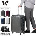 【ポイント10倍】エース ワールドトラベラー ナヴァイオ スーツケース Mサイズ 45L ストッパー World Traveler 06152