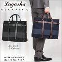 ラガシャ ブリッジ2 メンズ ビジネストート ビジネスバッグ LAGASHA BRIDGE2 7197 ビジネスバッグ メンズ