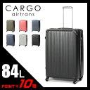 トリオ カーゴ エアートランス スーツケース L 84L 日本正規品2年保証 CAT-733N キャリーケース キャリーバッグ