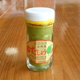 近年話題の九州特産品!ピリッと香り高い風味が魅力!ゆずごしょう 100g (大瓶)【RCP1209mara】