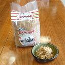 九州産どんこ椎茸 CD-30NH[tr]