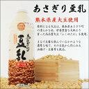 【熊本県産大豆】あさぎり豆乳500ml【無調整】