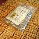 【ネコポス対応】無農薬健康茶 健幸園 ヤーコン茶(3g×22包)