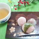 一口和菓子 桜セットミニ【贈り物・ギフトにも人気】【桜餅/桜大福/葛桜】