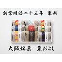 大阪 お土産 粟おこし「香味煎菓」(9袋入り)(豆菓子・あられ・胡麻・生姜・柚子・落花生・