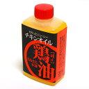 金時紅みかん通信販売 お歳暮香川県みかんに。小原紅早生は果皮・果肉も紅色 約2・5kg