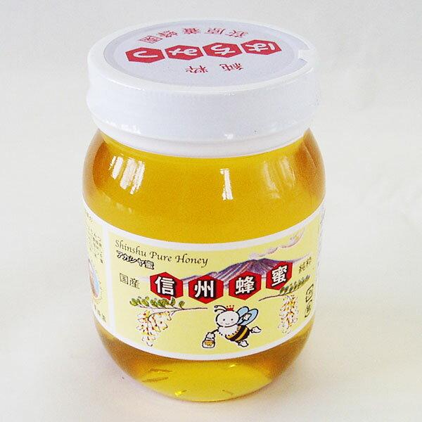 アカシア 蜂蜜 国産はちみつ 500g ハチミツ【送料無料】【産地直送】【軽井沢みやげ】【荻原養蜂園】