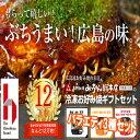 みっちゃん総本店 広島流お好み焼 バラエティ3種セット【送料無料】