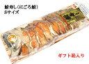 珍味【クール便 送料無料】滋賀 子持ち鮒寿司にごろ