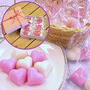 【バレンタイン】ハート型かまぼこ 紅白か...