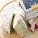 カマンベールチーズ おいこみブルー【送料無料】北海道クレイル ブルーチーズ