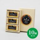 北海道 富良野チーズ工房 ワインチェダー 10個