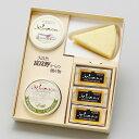 富良野チーズ工房セット1 北海道 チーズ バター 詰め合わせ