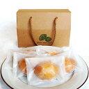 【無添加】広島レモンケーキ詰め合わせギフト10個入り化粧箱入り【送料無料】【檸檬】【広島みやげ】