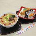 本物そっくりスイーツ 担担麺と上州名物ソースかつ丼のケーキセット【誕生日 サプライズ プレゼント】