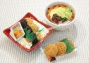 本物そっくりスイーツ 担担麺と上州名物ソースかつ丼とメンチカツのケーキセット【誕