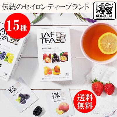 【1000円ポッキリ 送料無料】プチギフト セイ...の商品画像
