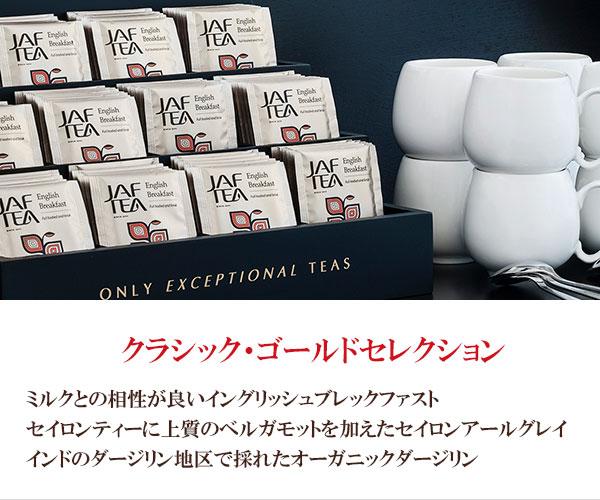 【1000円ポッキリ 送料無料】プチギフト セ...の紹介画像3