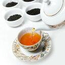 送料無料 セイロン 紅茶 フレーバーティー ハーブティー ティーバッグ 飲み比べセット 全15種類から2種類を選択 計50包入り