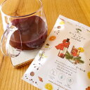 ショッピングレシピ 【送料無料】【冬季限定】ホットワインキット(レシピ付き)2〜3人前