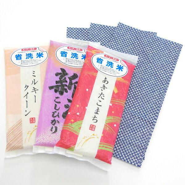 【引越し 挨拶】【退職 お礼 プチギフト】全8種類から選択 お米(手渡し袋付き) 100個セット