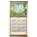 2020年版 織物カレンダー 竹林の不二 葛飾北斎【送料無料】