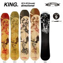 TWELVE 12snowboards KING directional camber 2015モデル