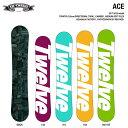ACE国産ファクトリー生産モデル トゥエルブのフラッグシップ 最強フリースタイルモデル スノーボード「エース」TWELVE 12snowboards ACE twintip camber 2018モデル