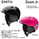SMITH HELMET Zoom Jr. ═─╗∙бвене├е║═╤е╪еыесе├е╚ / е└едефеые╒еге├е╚е╖е╣е╞ер┼ы║▄ете╟еы