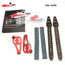 Spark R&D Tail Clips スプリットボードスキン用 テイルクリップ 16/17モデル