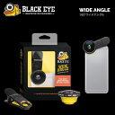 BLACK EYE Wide angle / ブラックアイ 160°広角レンズ ワイドアングル
