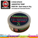 運動用品, 戶外用品 - ONEBALL X-Wax series RUB-ON Fluorinated Racing Wax / ワンボールのスノーボード用フッ素系生塗りワックス1