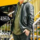 ライダースジャケット メンズ 大きいサイズ ミリタリージャケット 大きいサイズ ブルゾン ストラップ メンズファッション B系 ストリート系ファッション ヒップホップ ビッグサイズ ビックサイズ キングサイズ バスター ぽっちゃり 西海岸 ブラック 黒
