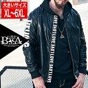 ショッピングXL ライダースジャケット メンズ 大きいサイズ ペイント 袖ポケット MA-1 ma1 ミリタリージャケット 大きいサイズ ブルゾン メンズファッション B系 ストリート系ファッション ヒップホップ ビッグサイズ ビックサイズ キングサイズ バスター ぽっちゃり 西海岸 ブラック 黒