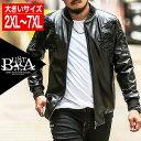ライダースジャケット メンズ 大きいサイズ トライバル 刺繍 ミリタリージャケット 大きいサイズ ブルゾン メンズファッション B系 ストリート系ファッション ヒップホップ ビッグサイズ ビックサイズ キングサイズ バスター ぽっちゃり 西海岸 ブラック 黒