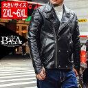 ライダースジャケット メンズ 大きいサイズ エンブレム 刺繍 ミリタリージャケット 大きいサイズ Wライダースジャケット メンズファッション B系 ストリート系ファッション ヒップホップ ビッグサイズ ビックサイズ キングサイズ バスター ぽっちゃり 西海岸 ブラック 黒