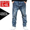 デニムパンツ メンズ 大きいサイズ ジーンズ メンズファッション B系 ストリート系ファッション ヒップホップ ブルー ネイビー ビッグサイズ ビックサイズ キングサイズ バスター ぽっちゃり 西海岸 韓国 ブルー ヒゲ ステッチ 加工