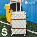 スーツケース キャリーケース キャリーバッグ  アルミフレーム S サイズ  ストッパー付き 一年間保証  TSAロック搭載 小型 軽量 1日〜3日用 suitcase Travelhouse T1862