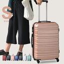 【21 OFF★3,780円→2,980円で!】機内持ち込み キャリーバッグ Sサイズ スーツケース キャリーケース かわいい 1年間保証 1日〜3日用 小型 超軽量 かわいい suitcase TANOBI HY5515 目玉