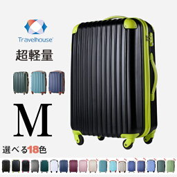 【10%OFFクーポン適用!】<strong>スーツ</strong>ケース Mサイズ キャリーバッグ キャリーケース【マネ出来ない品質で21万台突破!】超軽量 TSAロック搭載 4日-7日 中型 1年間保証 suitcase Travelhouse T8088