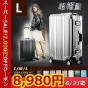 ★SS価格&最大2,000円OFFクーポン★ スーツケース ...