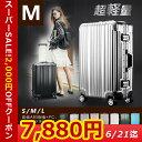 ★半額対象&最大2,000円OFFクーポン★ スーツケース ...