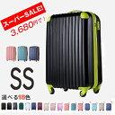 【スーパーSALE限定特価★3,680円で!】機内持ち込み キャリーケース スーツケース SSサイズ キャリーバッグ TSAロック搭載 小型 2日 3日 1年間保証 suitcase Travelhouse T8088