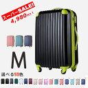 【あす楽&5,980円→4,980円で!!】スーツケース  ...