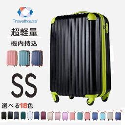 <strong>機内持ち込み</strong> キャリーケース <strong>スーツケース</strong> SSサイズ キャリーバッグ TSAロック搭載 小型 2日 3日 1年間保証 suitcase Travelhouse T8088